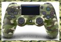 Беспроводной джойстик для PS4 DualShock 4 камуфляж