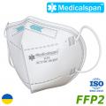 Маска Респиратор Medicalspan FFP2