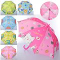 Зонтик детский MK 4130 длина75см