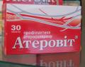 Preparation of Aterovit 30tabl