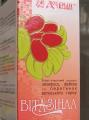 Preparation Vitazinal of a drop (zizifus, feijoa, walnut) 100 ml