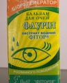 Eye balm Faurin of 10 g