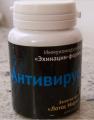 Preparation Antivirus 60 tabl