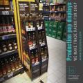 Торговое оборудование стенды для алкоголя