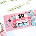 Чековая книжка для Мамы оригинальный прикольный подарок на день матери Подарок на Новый год 2021