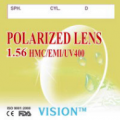 Линзы поляризационные со средним индексом 1,56 (с покрытием HMC+EMI+UV400)