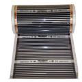 Інфрачервона тепла підлога з нагрівальної плівки HEAT PLUS стандарт (Хит Плюс)