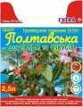 Soil for floriculture T.M. Orzhitsky Zemledar