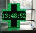 Аптечный крест двухсторонний, светодиодный крест для аптеки