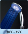Специальная лейка для душа со светодиодной индикацией температуры воды, Лейка 6301