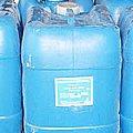 Отбеливатель кислородосодержащий Пероксоль БК