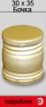 Cap aluminum for alcoholic beverage production