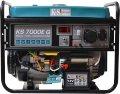 Генератор бензин/газ Konner&Sohnen KS 7000E G