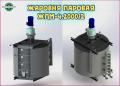 Жаровня парова ЖПМ-4.2000 / 2 4х чанная з двома виходами