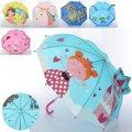 Зонтик детский MK 4476 длина59см