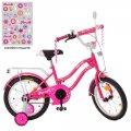 Велосипед детский PROF1 16д. XD1692 Star