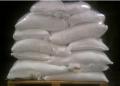 Соль в мешках по 25 кг, помол 1