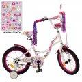 Велосипед детский PROF1 18д. Y1825 Bloom