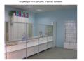 Las vitrinas y los mostradores para las farmacias (los muebles comerciales para las farmacias)
