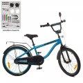 Велосипед детский PROF1 20д. SY20151 Space, изумруд