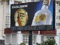 Рекламные вывески электрические наружные