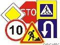 Знаки дорожные и указатели