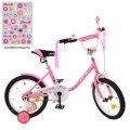 Велосипед детский PROF1 16д. Y1681 Flower
