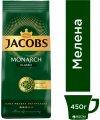 Кофе JACOBS MONARCH молотый, Jacobs, 450г