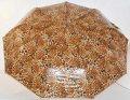 Зонт коричнево-черный, тигровый 33_2_44a9
