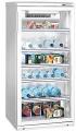 Витрины холодильные ATLANT