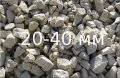 Crushed stone of fraction 20-40 from the producer. Export is possible. To buy crushed stone of fraction
