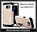 Чехол для Samsung Galaxy S7 Edge-броня