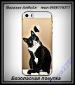 Чехол для iPhone 5 5S