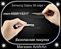 Силиконовый чехол для Samsung Galaxy S6 edg плюс
