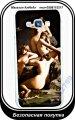 Чехол для Samsung Гранд 2 G7102, G7106,