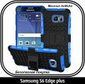Чехлы для Samsung GalaxyS6/Edge/S7/S7 Edge/S8/S8 плюс