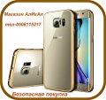 Чехол для Samsung Galaxy S6 edge плюс
