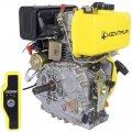 Двигатель дизельный Кентавр ДВЗ-300ДЕ (6 л.с.)