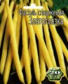 Фасоль спаржевая Златоглазка 10 грамм