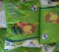 Селитра кальциевая, кальцинит (мешок 25 кг)