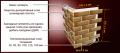 Угловая термопанель на основе клинкерной плитки (2 тип)