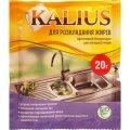 Калиус биопрепарат для расщепления жиров 20 г
