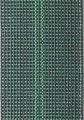 Пас резиновый 260Е 80% 60мм (100м) Италия