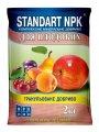 Удобрение комплексное для фруктовых деревьев Standart NPK 2 кг