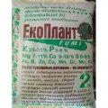 Органическое удобрение Экоплант Гуми 2 кг
