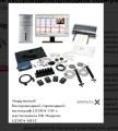 Модульный беспроводной/проводной полиграф LX5KM-SW с настольным ПК Модель LX5KM-605C