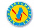 Державне підприємство   «Сумський експертно-технічний центр   Держгірпромнагляду України»