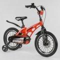 Велосипед CORSO MG-16Y205 16 дюймов (магниевая рама, дисковые тормоза)