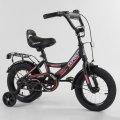 Велосипед детский CORSO CL-12854 (12 дюймов)