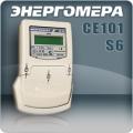 Счетчик Энергомера CE101 S6 - однофазный